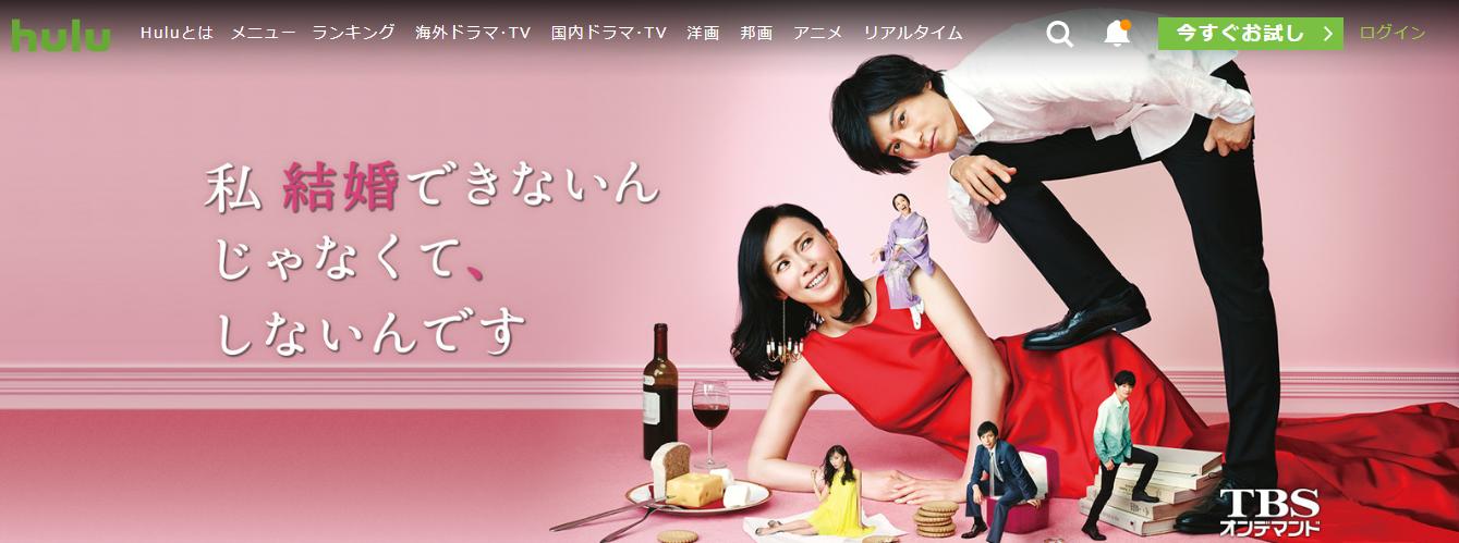 ドラマ デスノート 1話 動画 無料