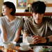 ドラマ『恋仲』の動画を全話(1話~最終話)無料で視聴する方法